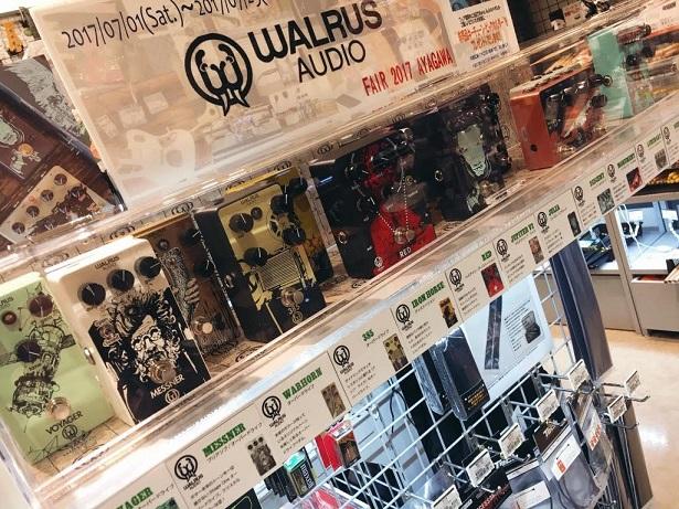 ギターエフェクター,四国地方、香川県,オーバードライブ,Walrus Audio