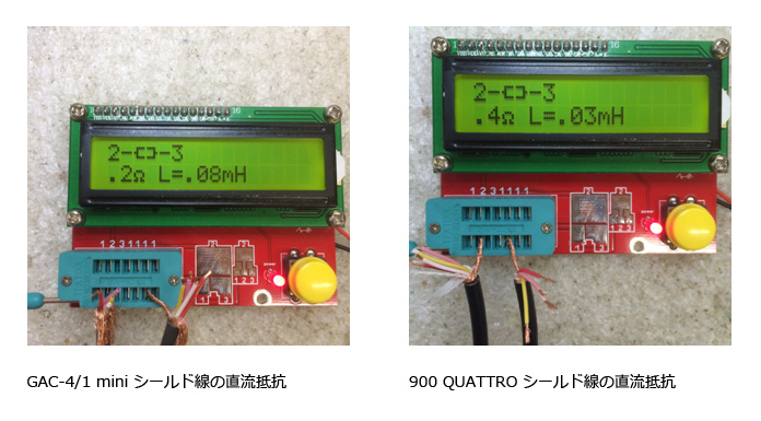 900-quattro-02