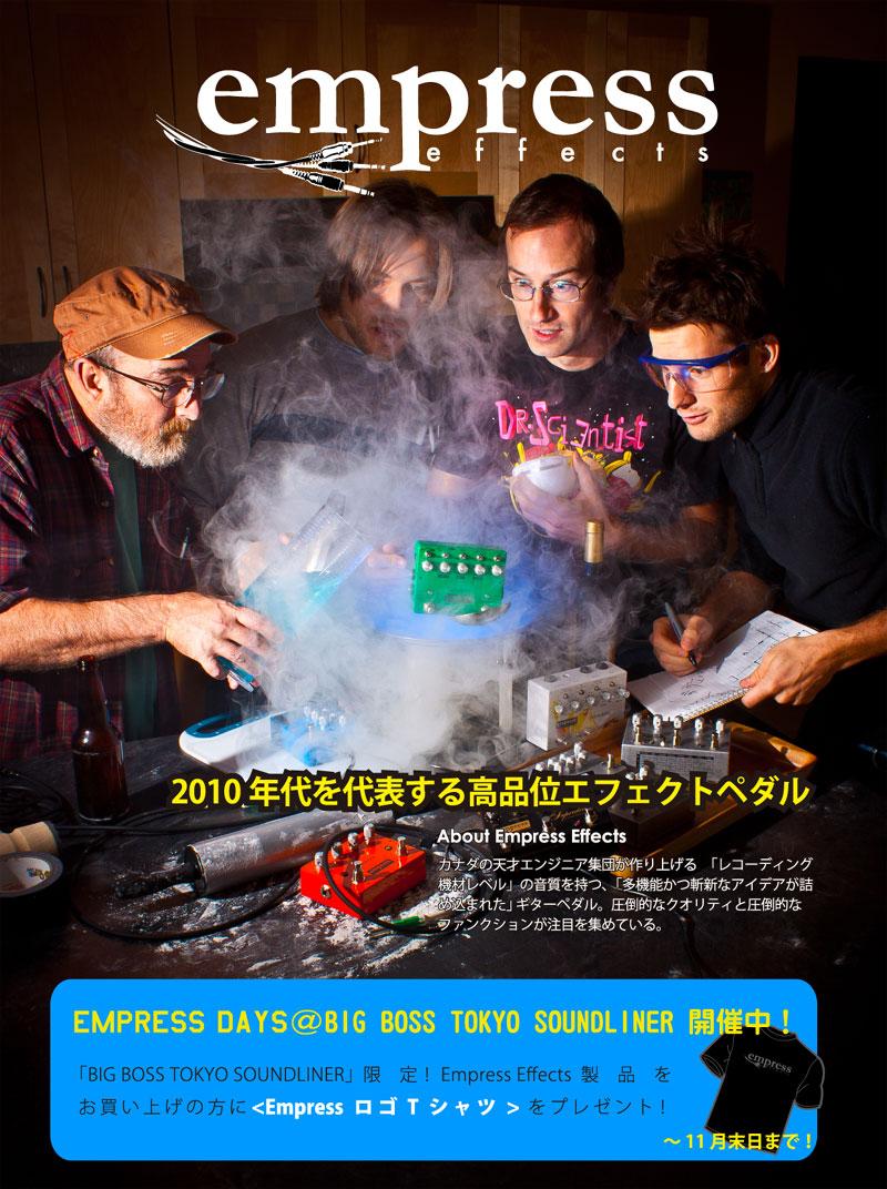 BigBoss-Empress-Days-2014-A5-Poster-02_ol