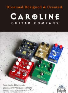 Caroline-Guitar-Company-2015-A5-Poster-01