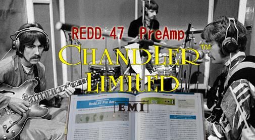 Chandler Limited,チャンドラーリミテッド,REDD.47 PreAmp,ビートルズ録音機材,レコーディング機材,レビュー,評価,音質,マイクプリアンプ,Telefunken V72,真空管マイクプリ