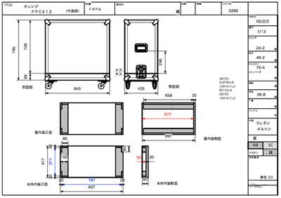 認証図面を製作し確認作業を行い、ぴったりサイズで特注します。