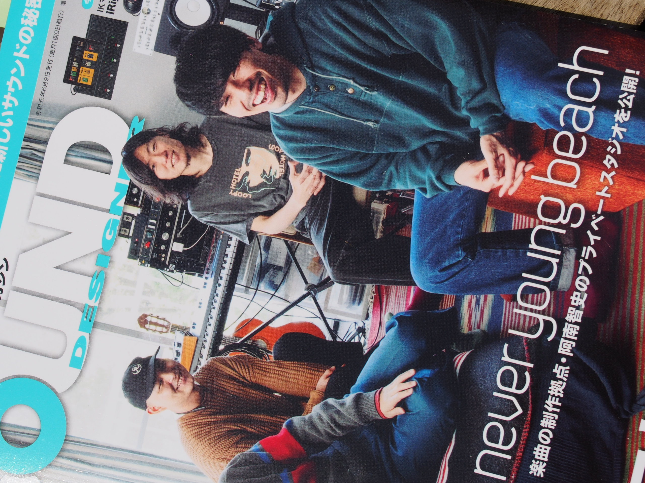 MIDI-CVコンバーター,アナログシンセ,ユーロラック,モジュラーシンセ,自動チューニング,オートチューン,BASTL INSTRUMENTS,1983,レビュー
