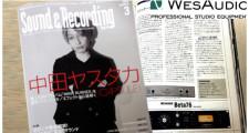 Wes Audio Beta76 β76 サウンドレビュー 評価 音質