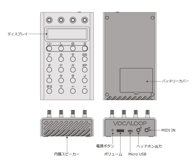 anizon-vocaloop-illust