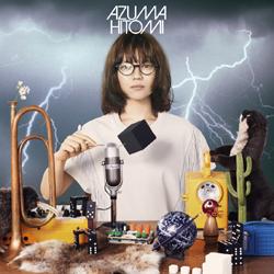 Pocket Piano,Azuma Hitomi,Critter&Guitari