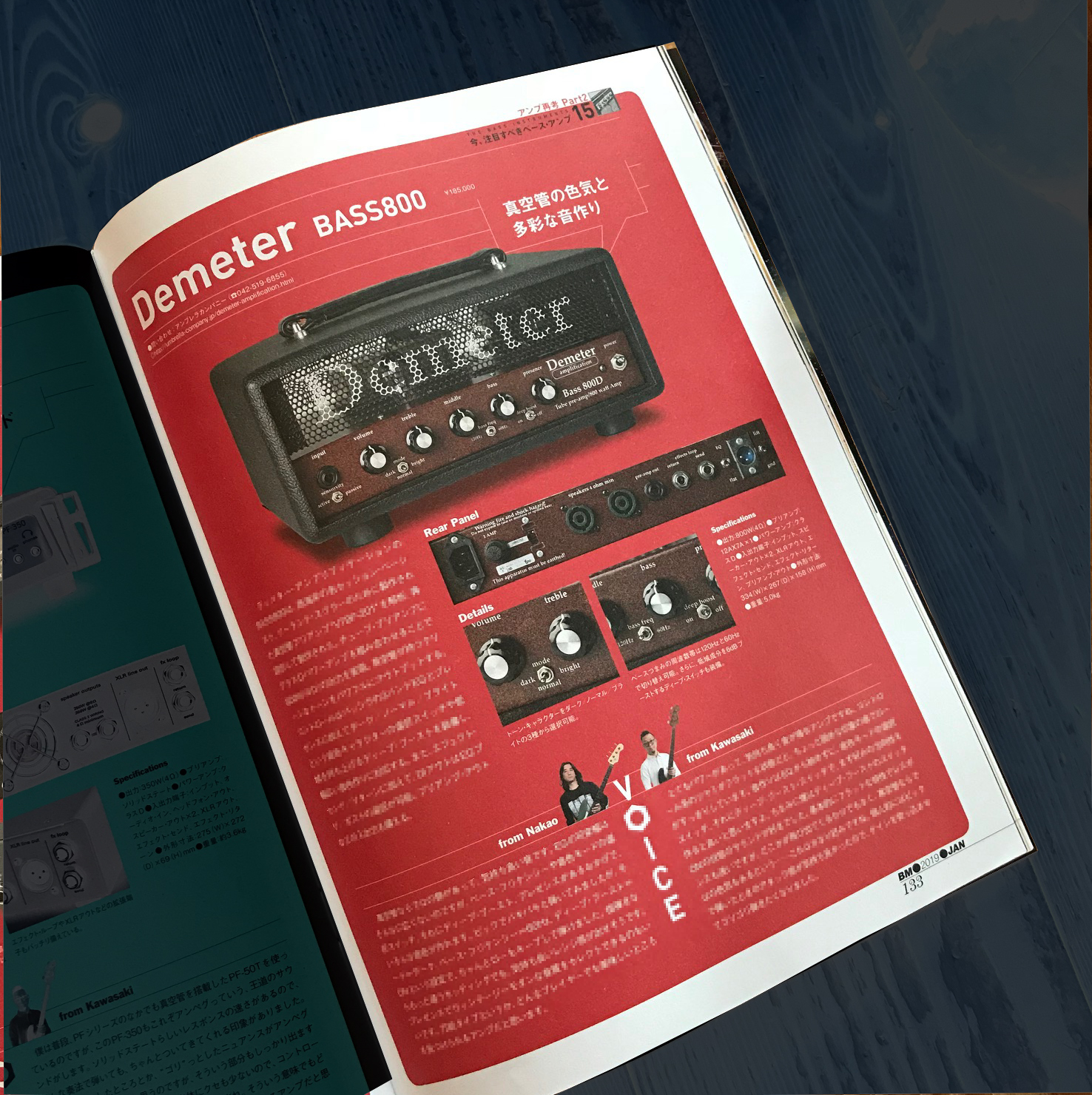 ベースアンプ,お勧めベースアンプ,高音質ベースアンプヘッド,Demeter,BASS800,BASS800D,ベースヘッド,ハイエンドベースアンプ