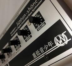 bassboy+,beatnic.jp,重低音少年,ベースシンセ,TB-303
