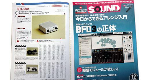 BTL-900 レビュー・評価