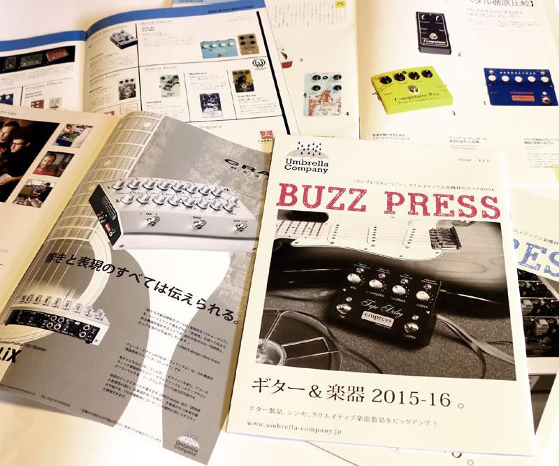 buzz-press-01