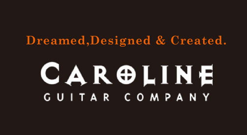 caroline-guitar-interview-505