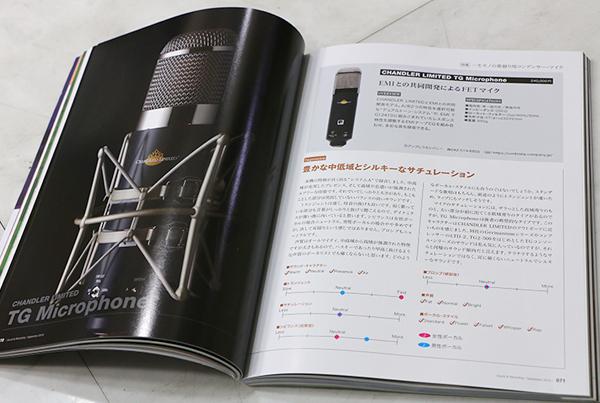 歌録,ボーカル,録音,スタジオ,ハイエンド,コンデンサーマイク,比較,レビュー,ボーカルマイク