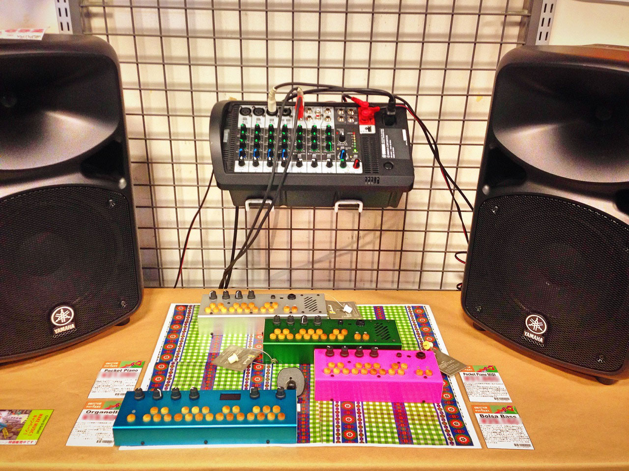 critterandguitari-ishibashi-shibuya-01