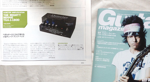 The Mighty Minnie TGA-1-180D,評価,レビュー