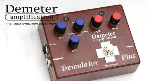 ギター,トレモロ・ペダル,トレモロ・エフェクター,Demeter,ディメター,ディメーター