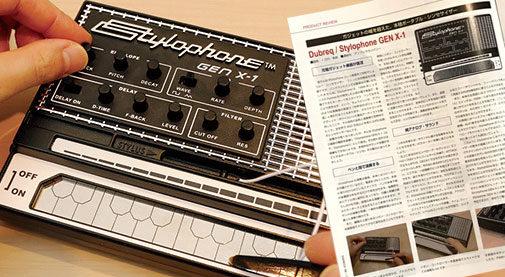 Stylophoneサウンド,スタイロフォン音質,レビュー,評価