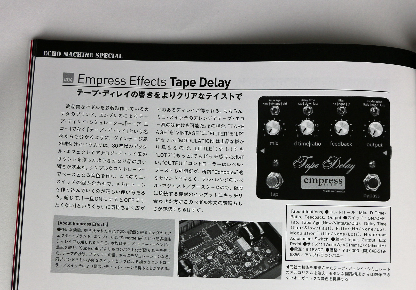 empress-effects-tapedelay-review-eb