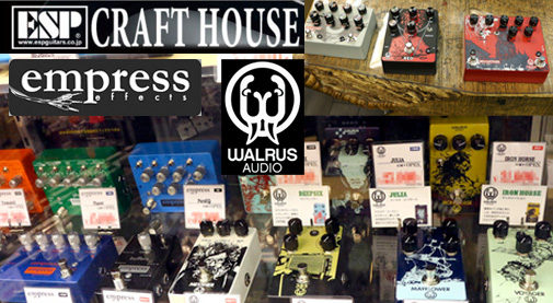 ESP Craft House,ESPクラフトハウス,Empress Effects,Walrus Audio