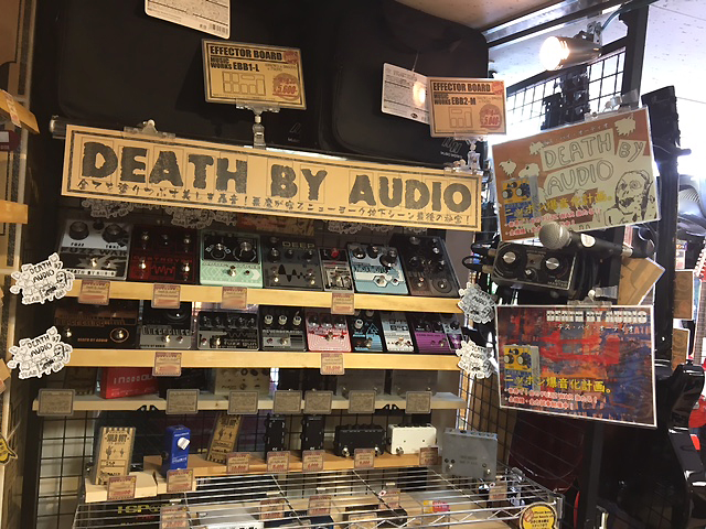 Death By Audio,デスバイオーディオ,展示店,試奏,ファズ,ノイジーファズ,ブティックペダル,シューゲーザーペダル,エフェクター