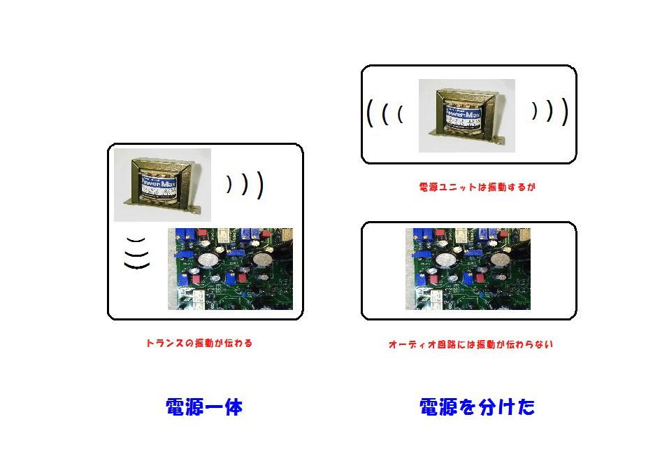 external-psu-006