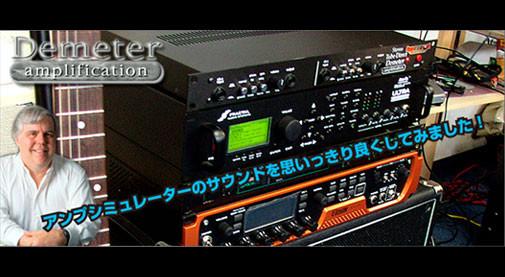 fractal-audio-axe-fx_stdb-1-505