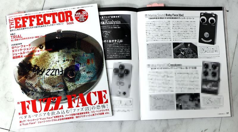 Fuzz Face,ファズフェイス,AC125,NKT275,年代,音質,違い,ゲルマニウム・トランジスタ