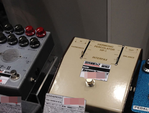 gakkifair-2014-003-hp