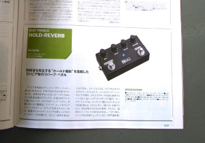 ZCAT Pedals Hold-Reverb レビュー 評価 音質