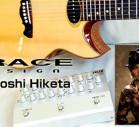 grace-design-felix-toshi-hiketa-505b