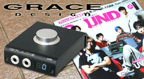 GRACE design m900 音質,レビュー,評価
