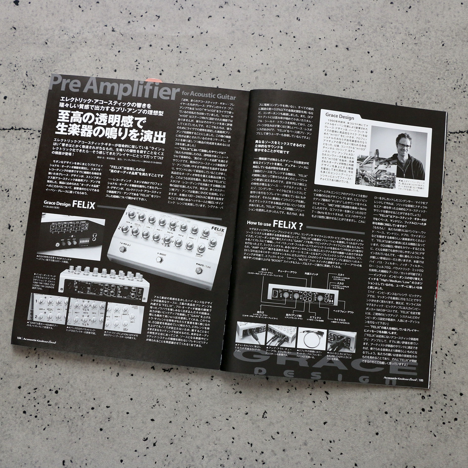 grace-felix-magazine-review-agb-01