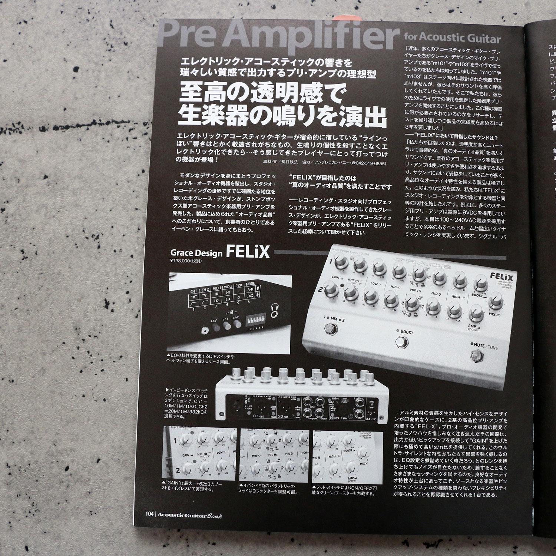 grace-felix-magazine-review-agb-02