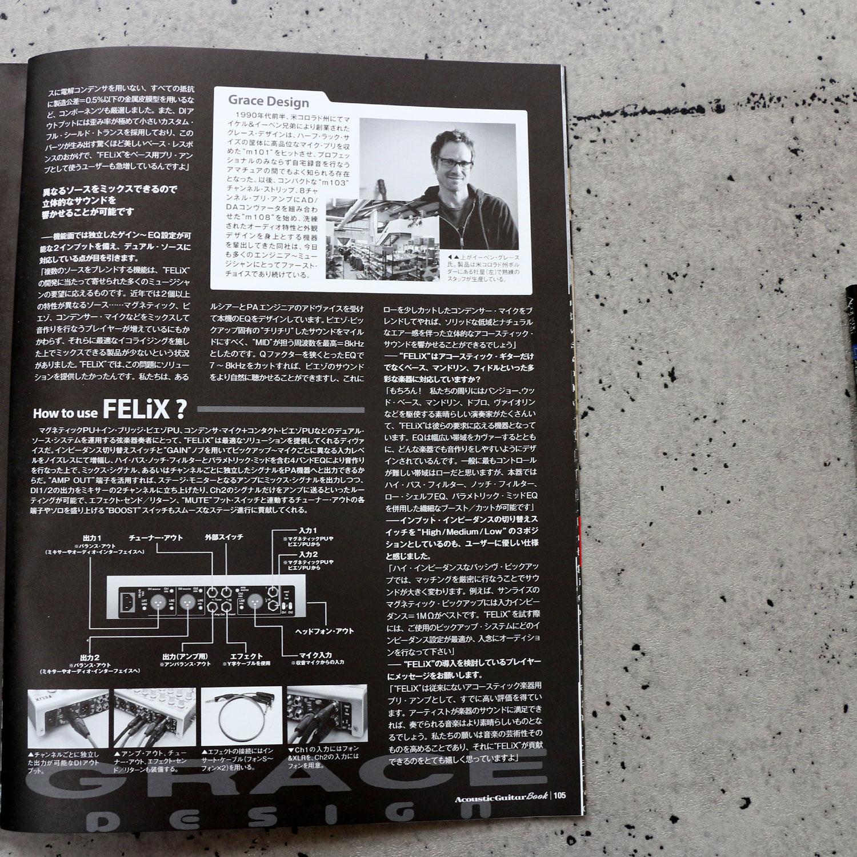 grace-felix-magazine-review-agb-03