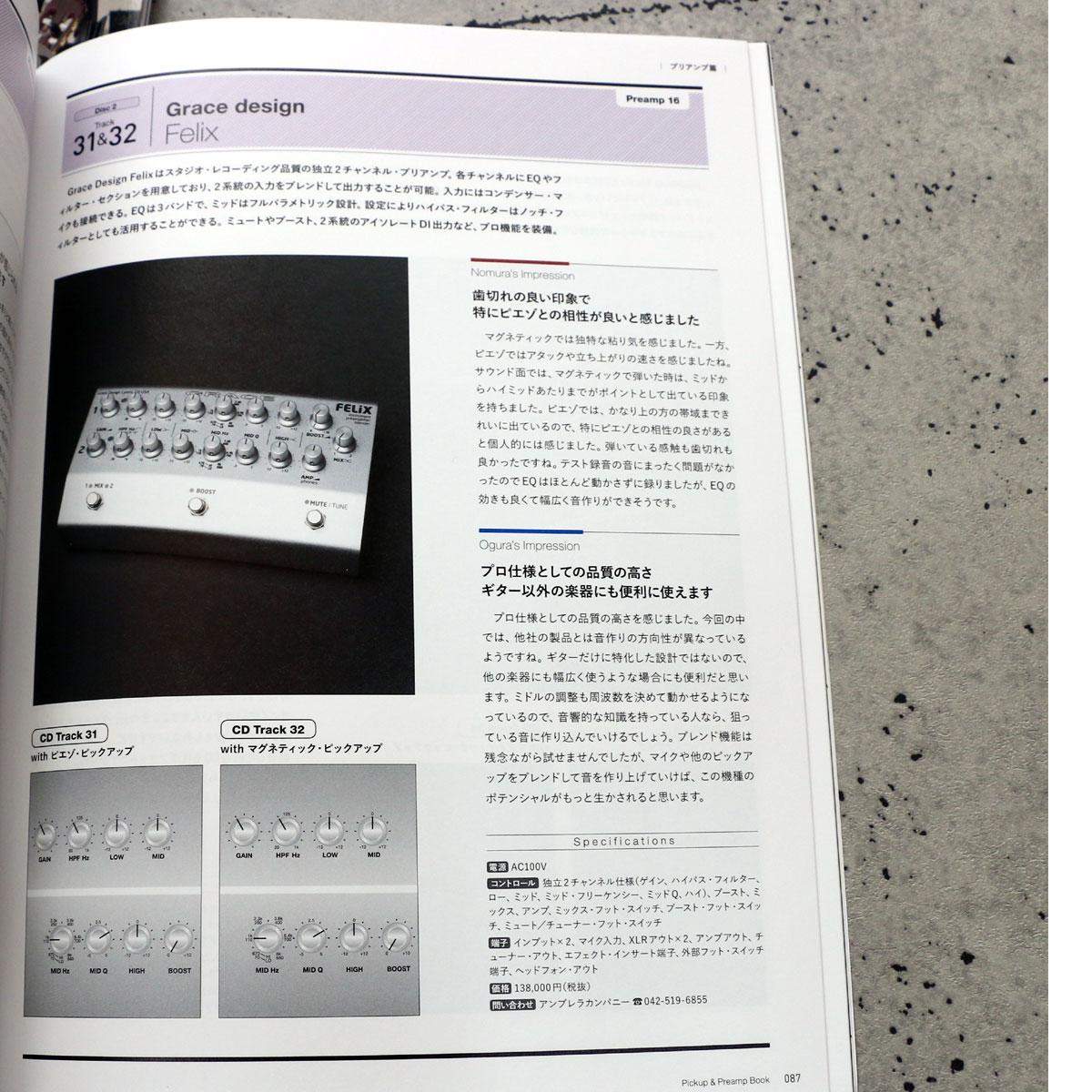 grace-felix-magazine-review-agm-01