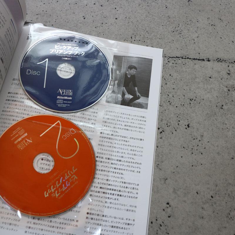 grace-felix-magazine-review-agm-CD