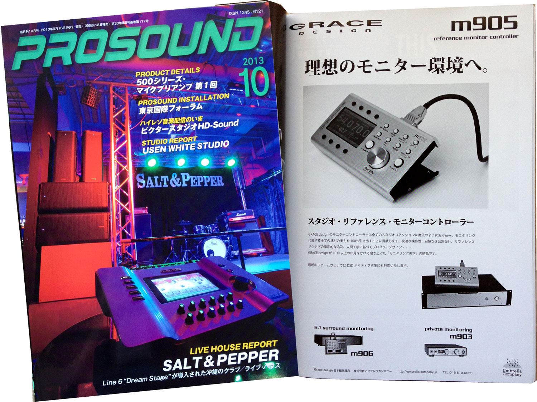 grace-m905-prosound-2013-10