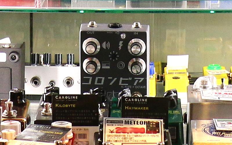 イシバシ楽器渋谷,石橋楽器渋谷,Walrus Audio、ウォルラスオーディオ,ギターエフェクター,CAROLINE GUITAR COMPANY