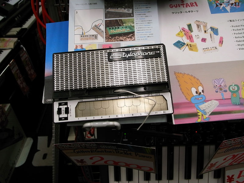 Dubreq Stylophone S1ショップ展示、試奏、