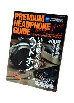 m920_premium-headphone-guide-001