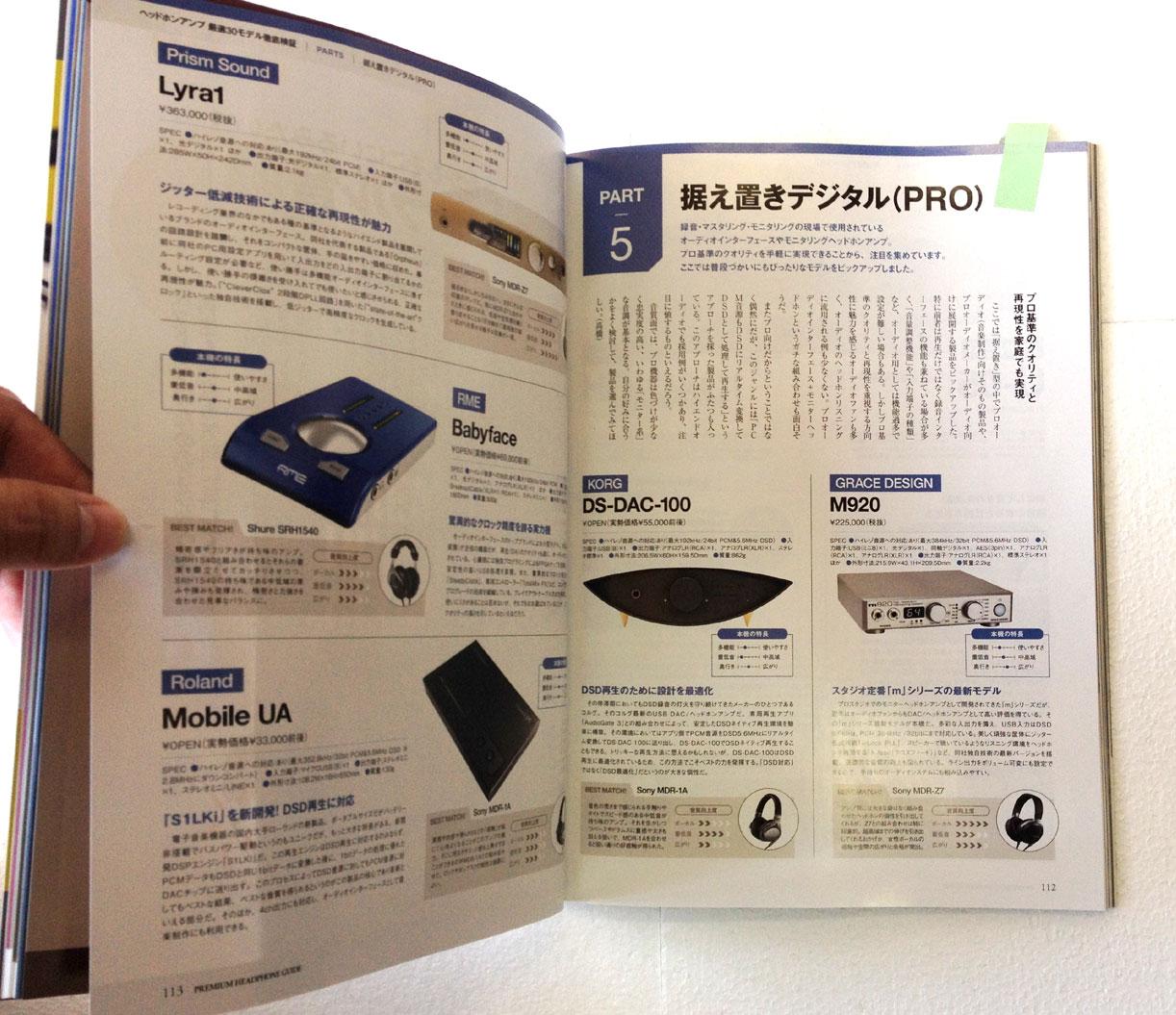 m920_premium-headphone-guide-002