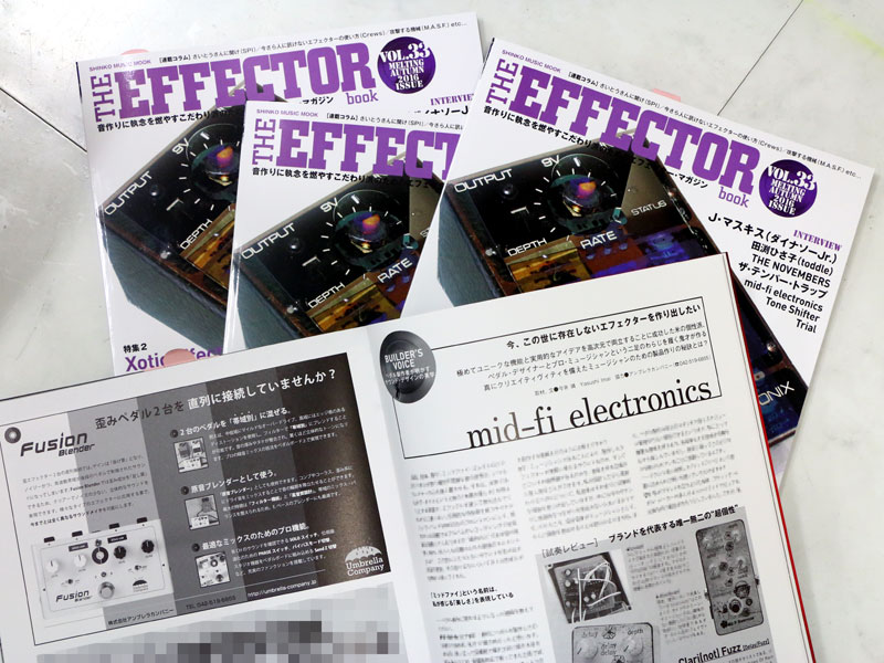 mid-fi-electronics-magazine-interview-01