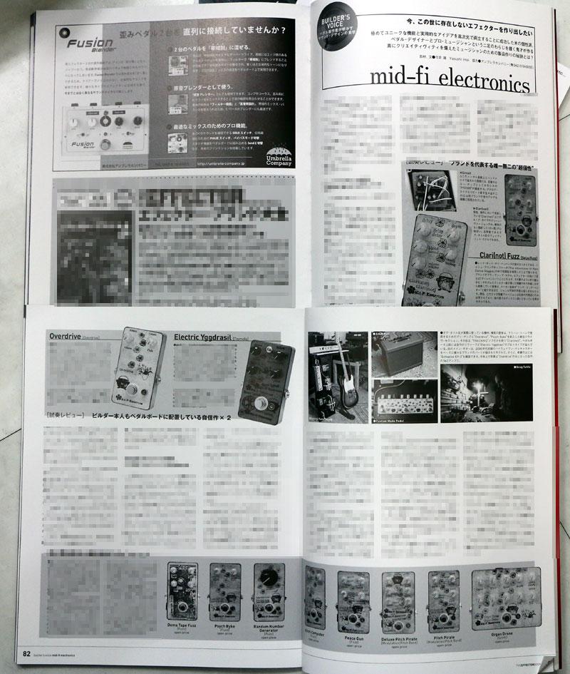 mid-fi-electronics-magazine-interview-2