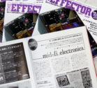 mid-fi-electronics-magazine-interview-505