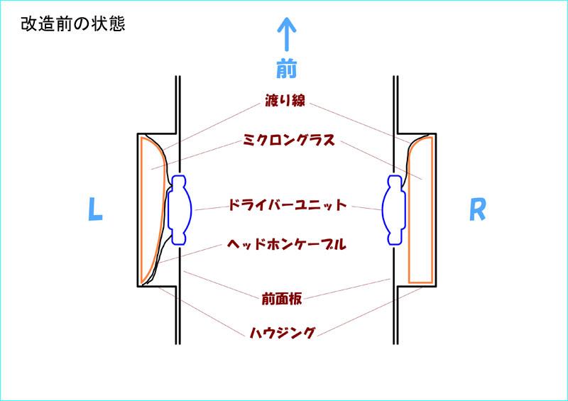 sasakamazu-01