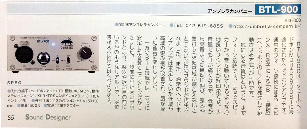 sd-mini-review-btl900