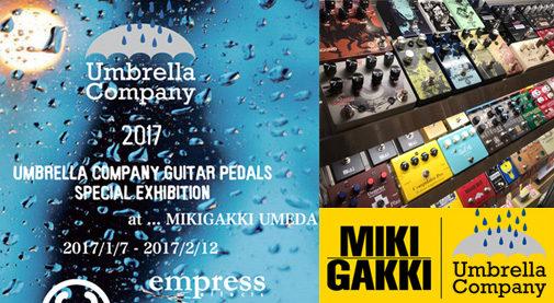 umbrella-company-pedal-festival-2017-miki-505
