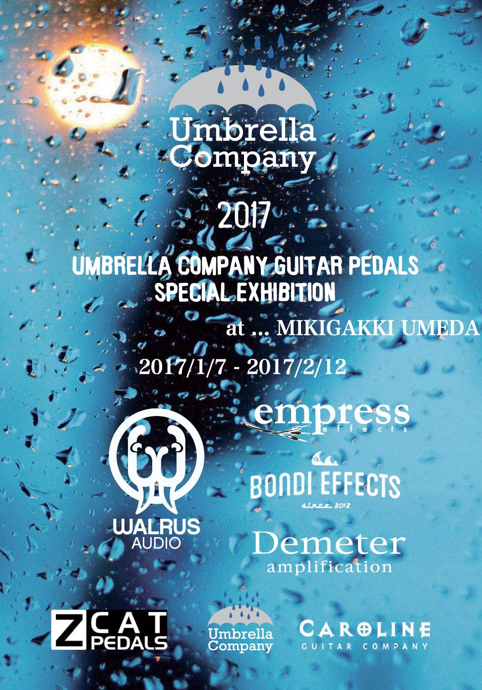 umbrella-company-pedal-festival-2017-miki-poster