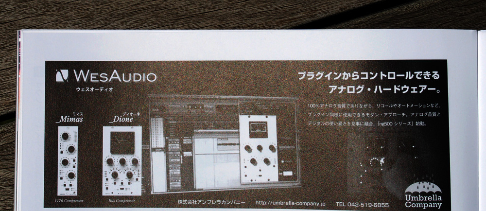 wesaudio-mims-dione-ad