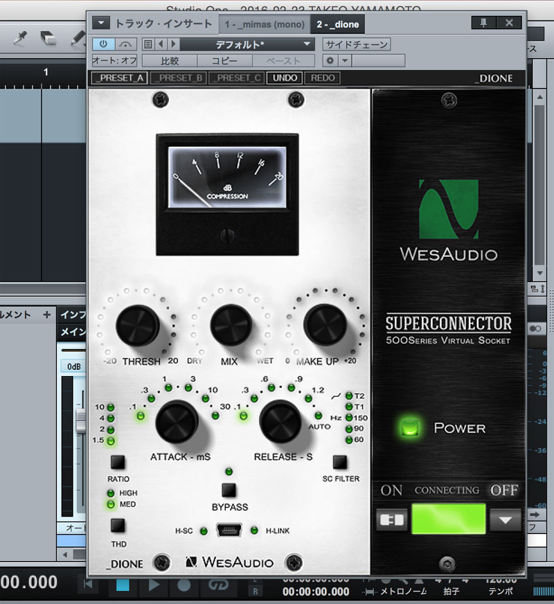wesaudio-plugin-dione-2.1