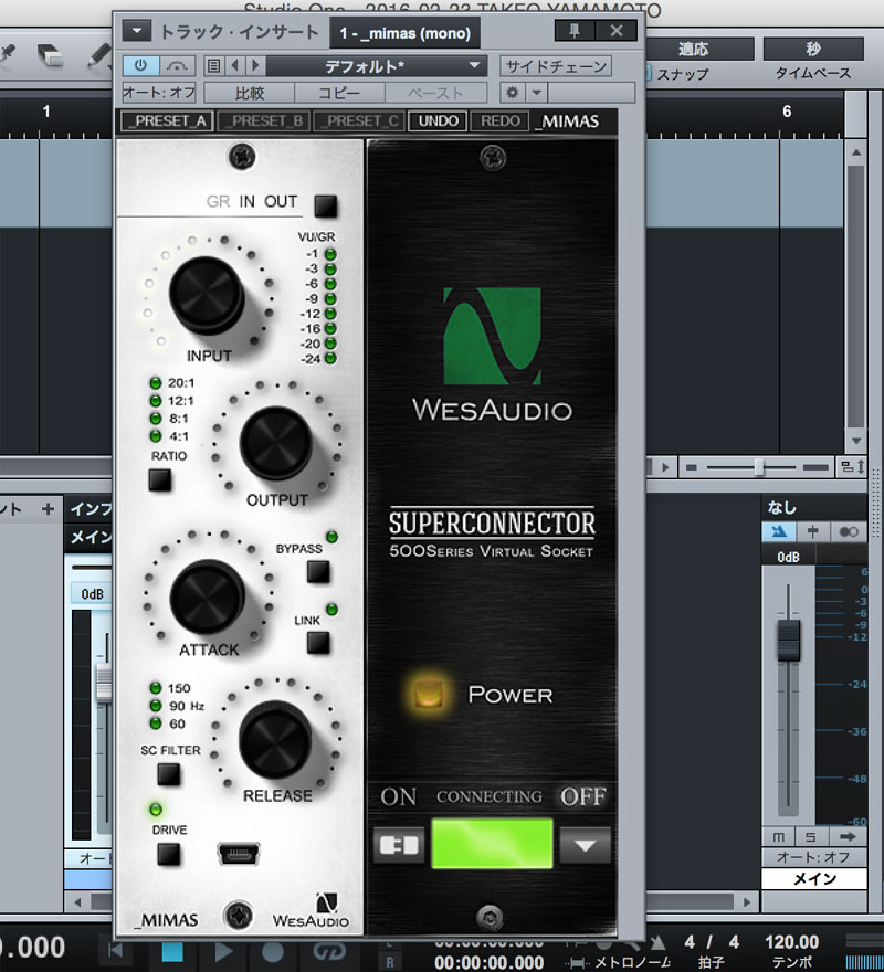 wesaudio-plugin-mimas-2.1